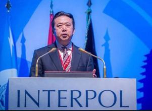 Investigan la misteriosa desaparición del presidente de Interpol tras viajar a China - INTERPOL