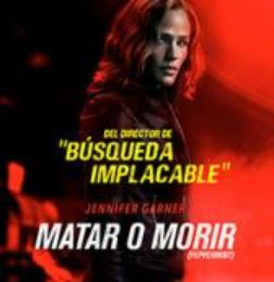 Matar o Morir - Cine Cinemacenter Play Cinema cpm cinemas