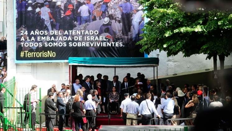 Impunidad, a 25 años del ataque a la embajada de Israel