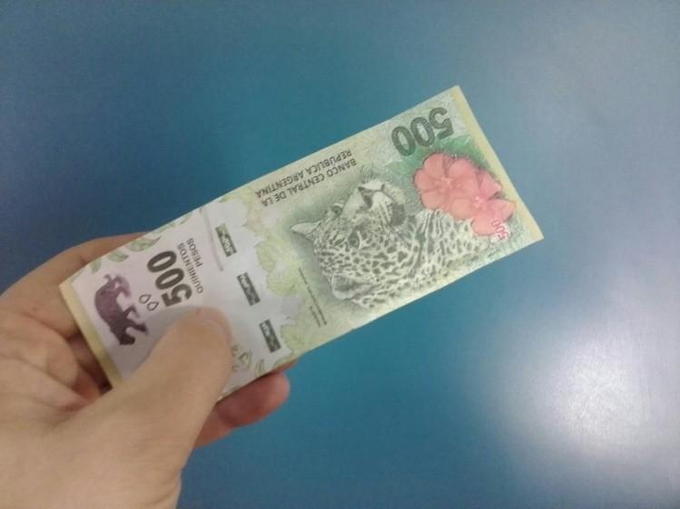 Alertan sobre la circulación en San Juan de billetes de $500 falsos ...