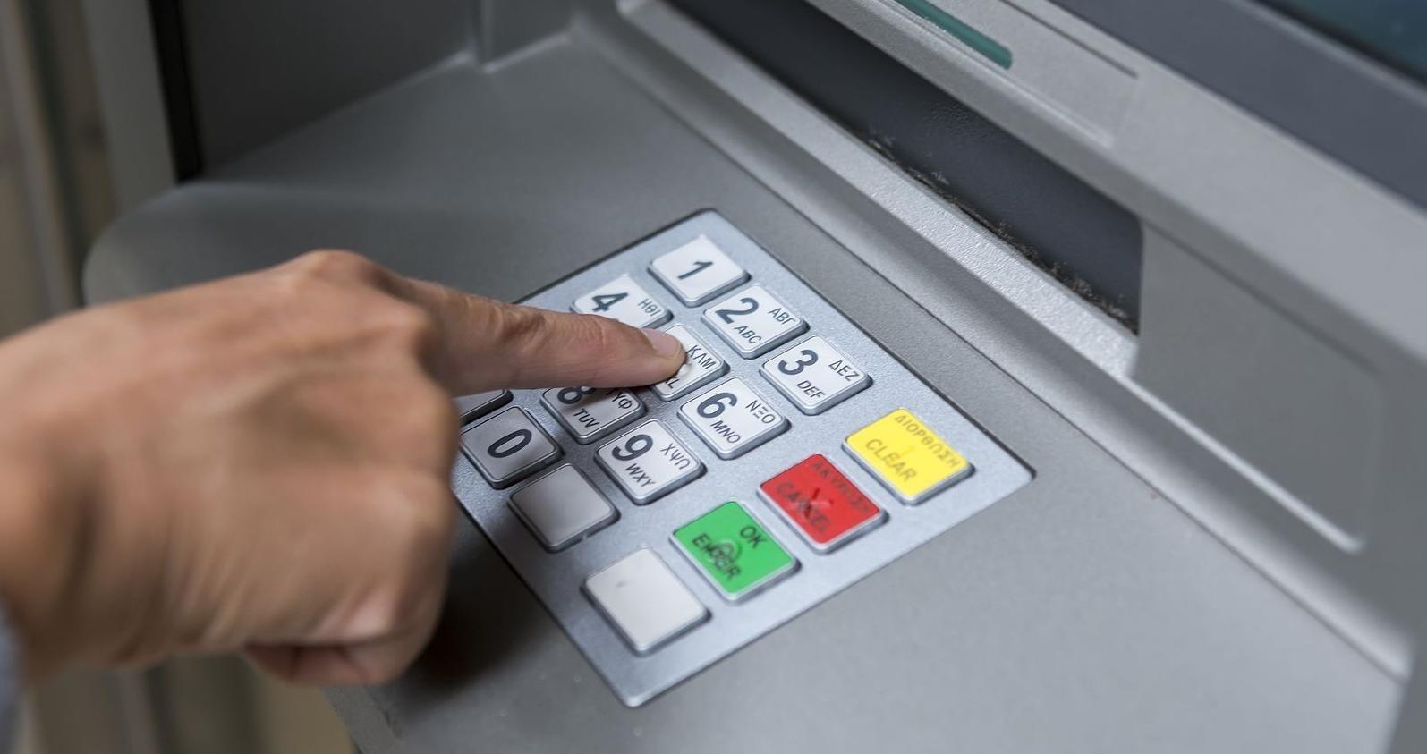 Jueves y viernes habrá paro de Banco Provincia