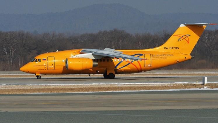 Avión se estrella con 71 personas a bordo — Rusia
