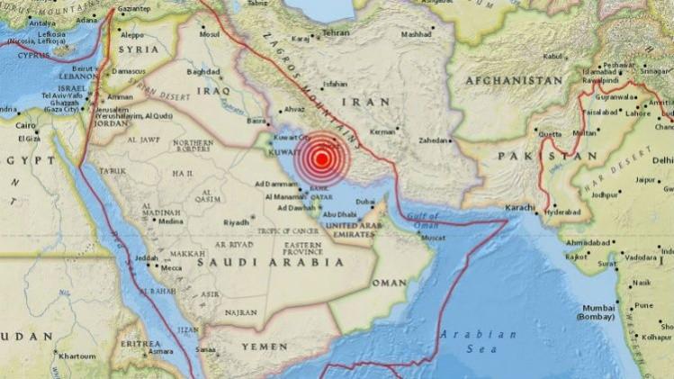 Un sismo de magnitud 5,2 se detecta cerca de Taiwán