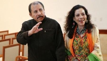 Nicaragua: Fuerzas Armadas se distancian del presidente